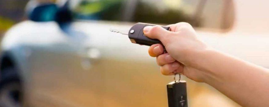 Търсим автоключар в София
